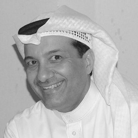 Prof. Khalil I. Aleisa